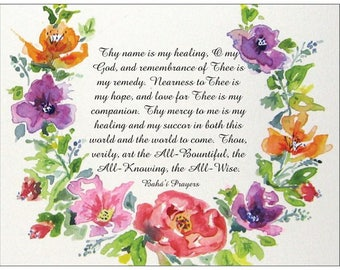 Baha'i Healing Prayer Cards, Set of 6
