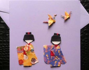 Handmade origami made birthday greeting card.