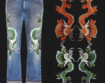 Pair of dragon iron on sew-on  Patches /Appliqué /Embroidery patch---green RN341