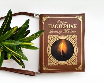 Doctor Zhivago Book Purse Boris Pasternak Book Bag