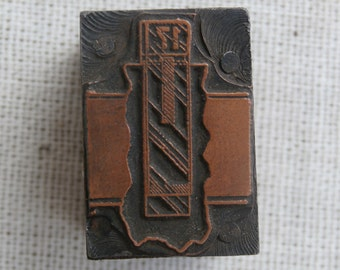 Old Vintage Printers Block Letterpress Metal on Wood Collectible Craft Supply Shadowbox Decor