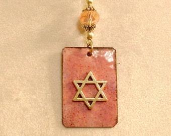 Copper Enameled Pendant - 02598