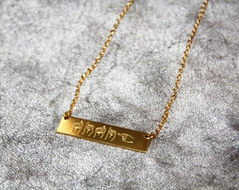 ASL Jewelry, ASL Personalized Gold Necklace, Deaf Jewelry, Personalized Gift For Her, ASL Gift Necklace, Personalized Name Necklace