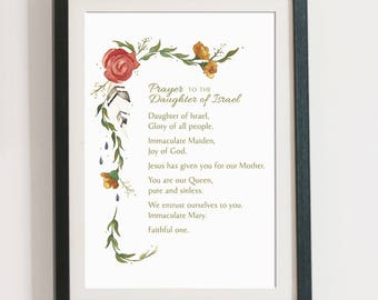 Marian prayer and watercolor print