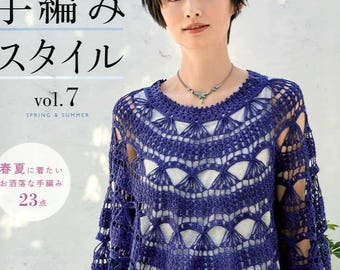 Adult's Crochet and Knit Styles Vol 7 Spring and Summer 2017 -  Japanese Craft Book