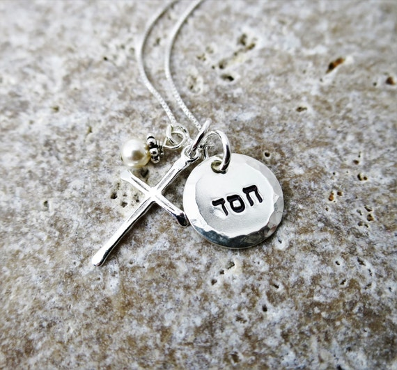 Hesed Necklace - Chesed Jewelry - Loving Kindness - Hebrew Jewelry - Sterling Silver Cross - Kindness - God's Love