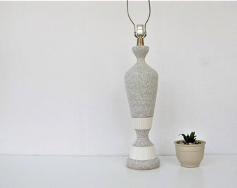 Mid Century Modern Lamp with Rough Speckled Texture Beige, Taupe, White, Tall Table Lamp, Egyptian, Minimalist  Lighting