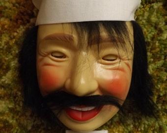"Vintage Laffun Head, Laughing Crazy ""Chef"" Jobar's 1978 NOS Kitchen Decor Cook T-203"