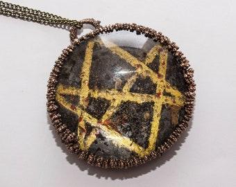 THELEMA cabochon LARGE,  Dragon eye, glass eye cabochon, Necklace Pendant or Keychain Boho Rough Bohemian Gypsy Demonic