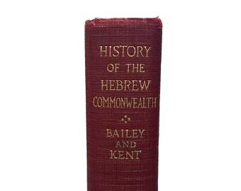 History Hebrew Commonwealth - Vintage Jewish History Book - Vintage Middle East Maps Illustrations - Holy Land Book - Vintage Palestine Map