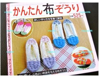 Japanese Craft Pattern Book Making Zoris Slippers