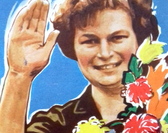 International Women's Day. Cosmos, V. Tereshkova, Postcard 8 March. Unused postcards. Postcard by R. Suryaninov, 1963