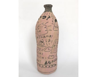 Hiragana Nonsense Bottle