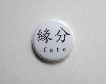 Fate pinback button badge