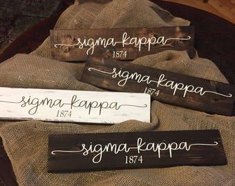 Greek Organization Rustic Signs Sigma Kappa