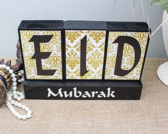 Fantastic Iftar Eid Al-Fitr Decorations - il_340x270  You Should Have_608448 .jpg