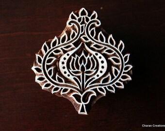 Hand Carved Indian Wood Block Stamp- Damask Floral Motif