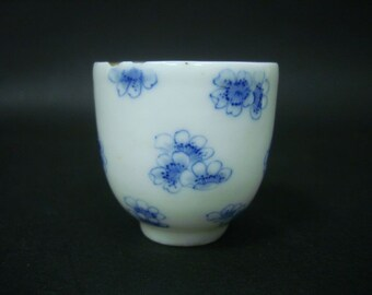 Old Chinese Blue and White Glaze Porcelain Cup Marks