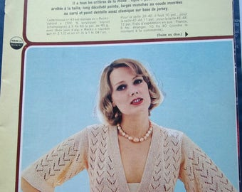 vintage out - July 1975 CROCHET KNITTING booklet