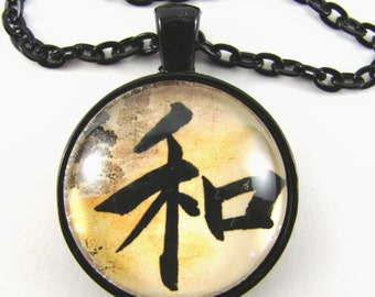 PEACE and HARMONY Necklace -- Japanese calligraphy, Bold black strokes set in an evergreen forest  Gift for nature lovers Tranquility quiet