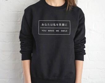 Japanese You Make Me Smile Sweatshirt Sweater Jumper Top Fashion Blogger Tumblr Grunge