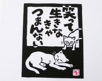 japanese cat fabric tenugui, cats in black and white, present for him, japanese cotton, kawaii fabric, cat fabric, japanese cotton fabric