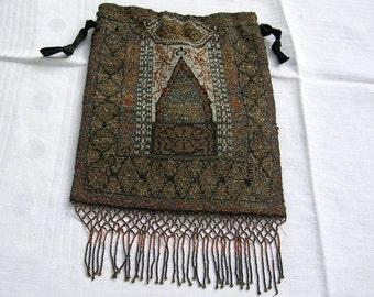 Unique antique beaded bag