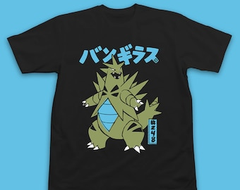 Pokemon Tyranitar T-Shirt - Pokemon Shirt TShirt Inksterinc Pokemon T shirt  Tyranitar - Pokemon