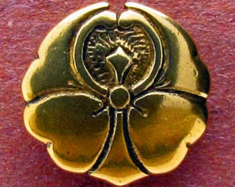 Japanese Butterfly Button - B601