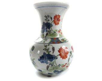 """Japanese Floral VASE Hand Painted Porcelain 11"""" Vase Hong Kong - Spring Poppy Floral Bouquet"""