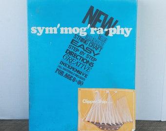 Vintage Clipper Ship Symmography Three Dimensional String Craft