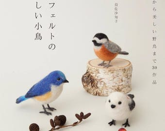 Adorable bird of wool felt Japanese Craft Book bird Wool felt Owl brooch mascot