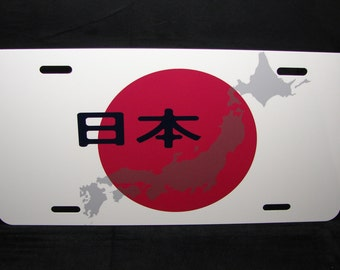 JAPANESE FLAG Metal Novelty License Plate For Cars    日本   NIPPON   Nihon  with japan map silhouette