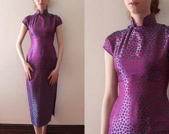 vintage 1940s Cheongsam // 40s iridescent wiggle dress