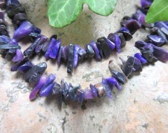 Bargain strand: Sugilite purple splinter much purple!!