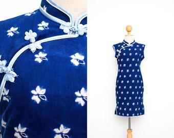 Vintage Cheongsam Dress | Vintage Chinese Dress | Indigo Shibori Dress | Mini Qipao Dress | Chinese Knot Buttons | Mandarin Collar | Cotton