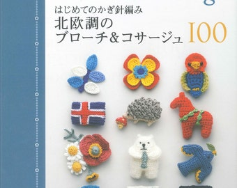 Nordic Brooch & Corsgae 100 – Japanese craft book