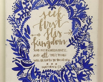 Matthew 6:33 Bible Verse Quote Canvas Painting