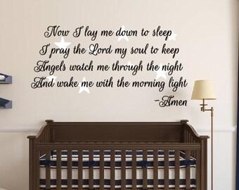 Now I lay me down to sleep, Vinyl wall decal, Pray, Lord, Angels, Watch, Prayer, Stars, Wall Decal, Girl, Boy, Baby, Nursery,  Home Decor