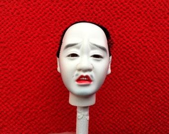 Japanese Doll Head Man's Head (D11-24)