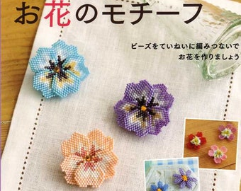 Beaded Flower Motifs using needle and thread - Japanese Craft Book