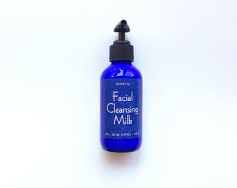 Cleansing Milk, Lactic Acid, Rose, Make up Remover, Sensitive Skin, Milk Cleanser, Dry Skin, Gentle Cleanser, CLEANSING MILK Facial Cleanser