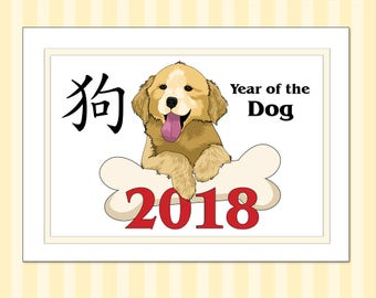 Year of the Dog 2018 Chinese Zodiac Note Cards (Pack of 10)