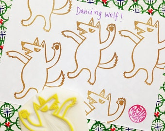 dancing wolf rubber stamp | woodland animal stamp | diy fairytale birthday scrapbooking | holiday crafts | hand carved by talktothesun