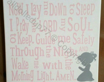 Kids Bedtime prayer. Now I lay me down to sleep canvas sign. 12x12 Gallery wrapped canvas sign. Boy and Girl versions available. New baby