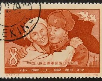 Friendship, China -Handmade Framed Postage Stamp Art 9959AM