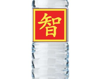 Этикетки на бутылки Китайский Новый год/ Chinese New Year Water Labels