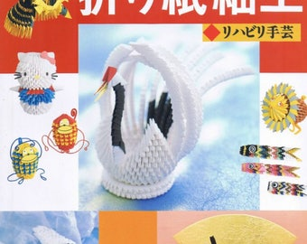 3D Block Origami Japanese Paper Craft Instruction Book - Used