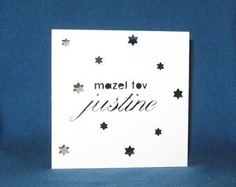 Personalized Mazel Tov Card, Bar Mitzvah, Bat Mitzvah, Hand Cut Card