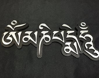 Om Mani Padme Hum Wall Art, Painted Silver with Black Base, Buddha Avalokiteshvara Sanskrit